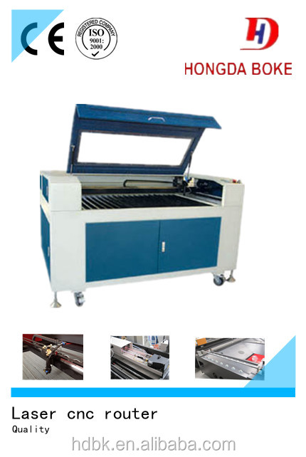 High quality laser engraving machine/laser machine