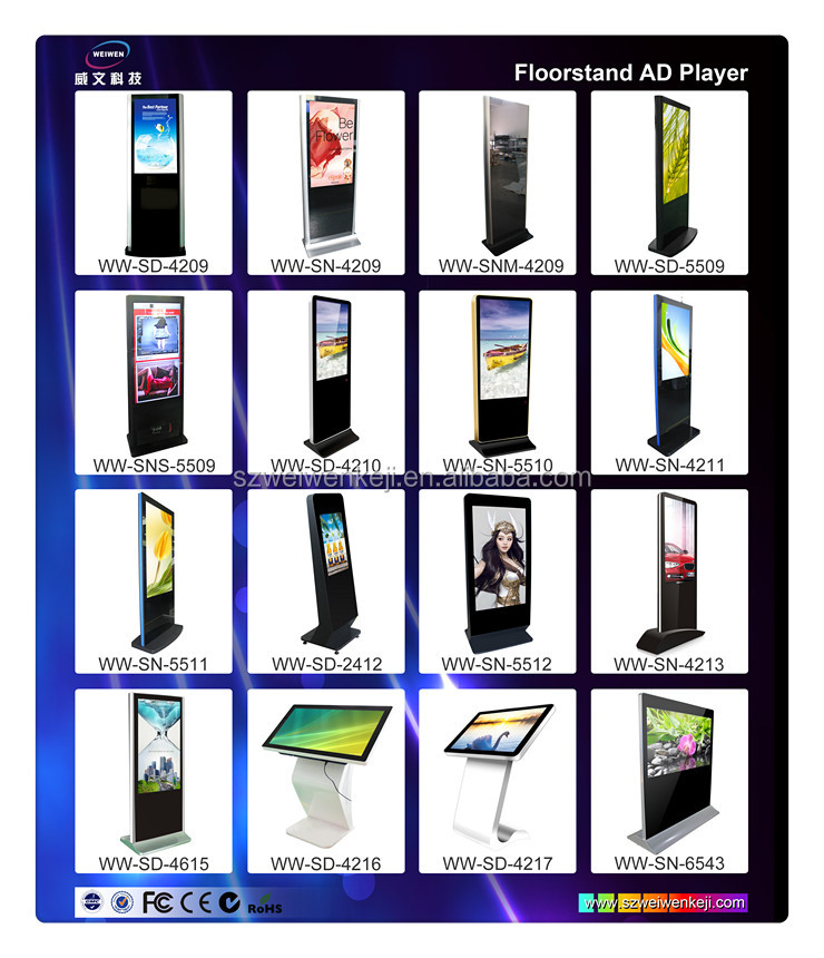hot 42inch floor stand shopping mall jewelry advertising lcd kiosk display
