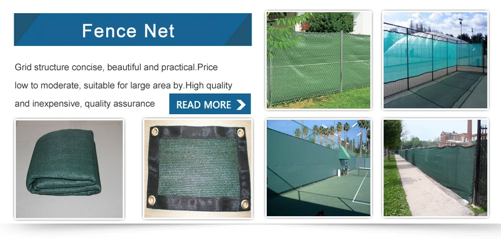 China supply barricade net barrier mesh woven barricade fence netting