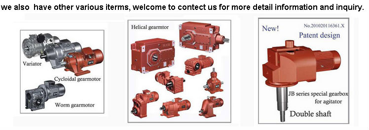 NMRV series worm gear box