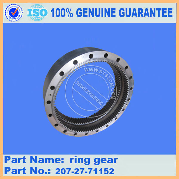 PC300-7 gear ring 207-27-71152 of final drive