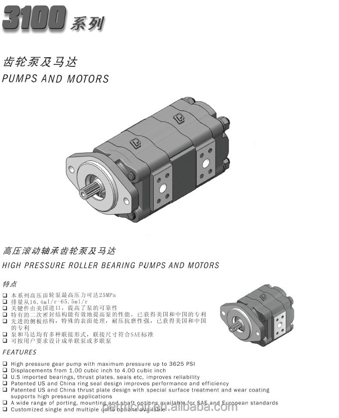 commercial parker p315 p330 p350 p365 hydraulic gear pumps