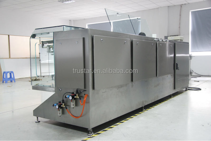 pillow pouch packaging machine