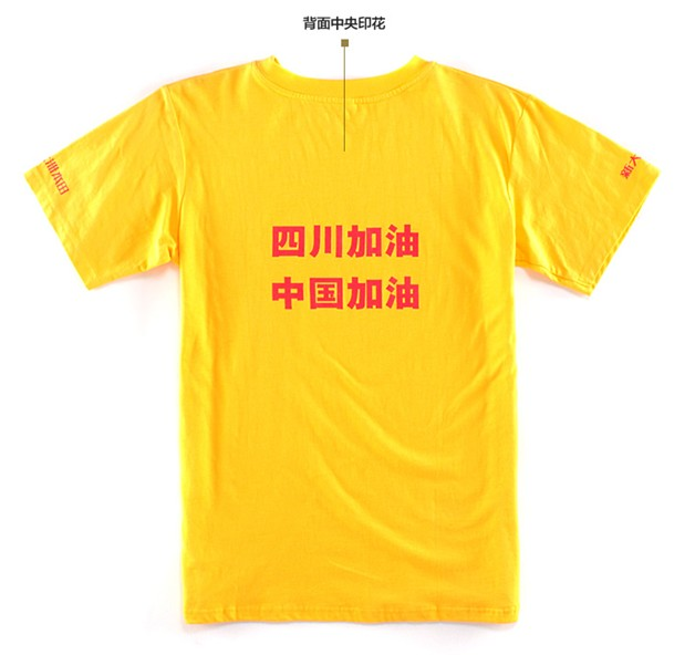Custom T shirt Printing Plain T shirts Manufacturer China T-shirt Wholesale China Factory Direct Order From 50 Pieces