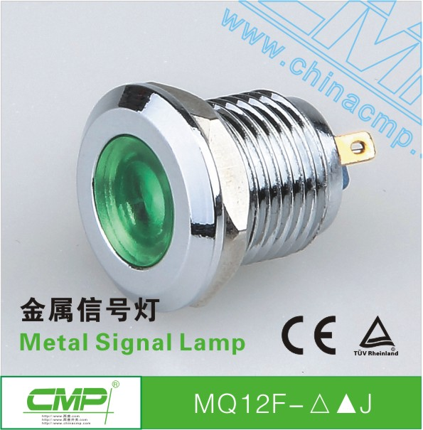 CMP 12mm metal waterproof led pilot light 6 colors indicator light
