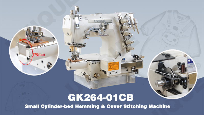 Small cylinder bottom hemming machine flatlock sewing machine