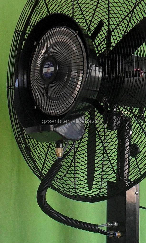 Industrial Water Cooling Fans : Centrifugal industrial water cooling standing spray mist