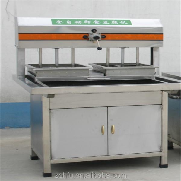 curd maker machine