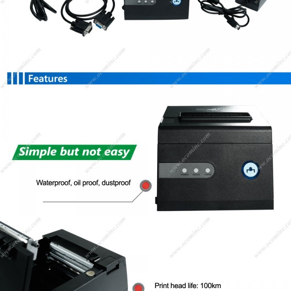 OCPP-804-URL Reliable USB Serial Ethernet Port and Auto Cutter Built-in 80mm Thermal Ticket Printer