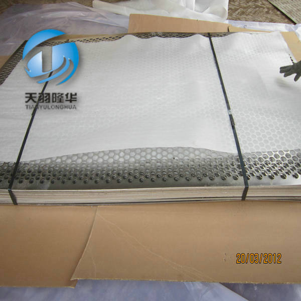 Stainless Steel Perforated Sheet Metal