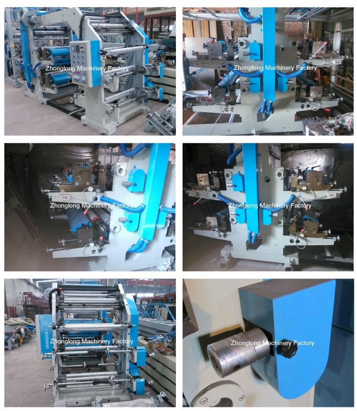 yt flexo printing machine