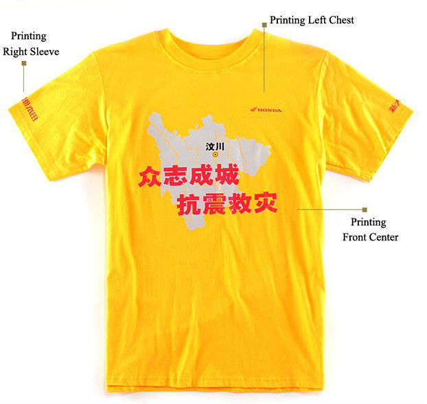 LOW MOQ China Wholesale Clothing Advertising Custom Print Your Logo Custom T-shirt Design Alibaba Express Online Shopping