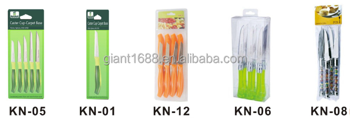 Top quality stainless steel colorful nonstick fruit knife ,kitchen Knife ,cutter knife