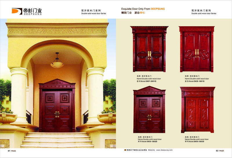 new design wooden door /carved wooden door
