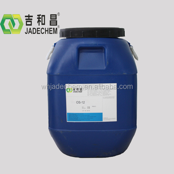 Chemical additives OS-12 brightener for acid zinc plating