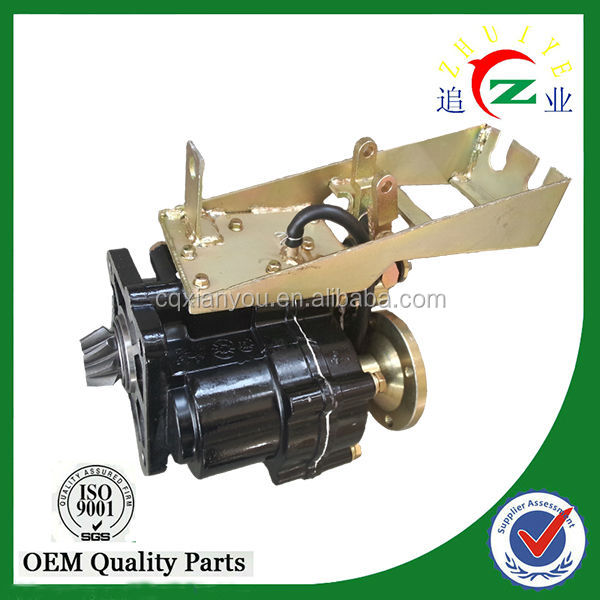 China made 3 speed transmission utv rear axle