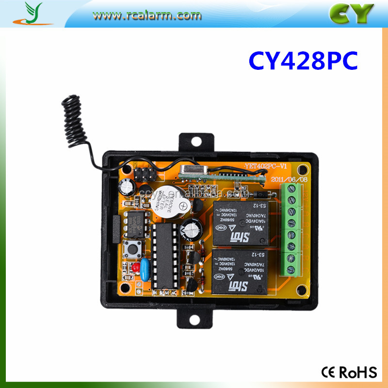 12V Motor Forward And Reverse Remote Control Switch remote starter 2 channel remote forward reverse CY402PC-JY