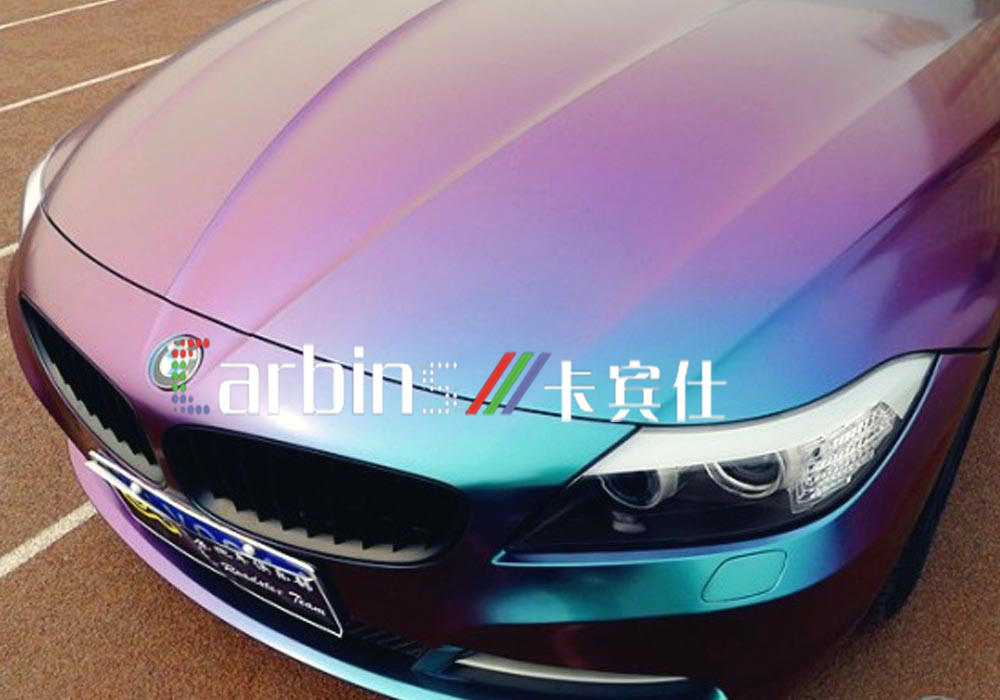 auto chameleon color changing adhesive sticker chameleon car vinyl wrap buy chameleon car wrap. Black Bedroom Furniture Sets. Home Design Ideas