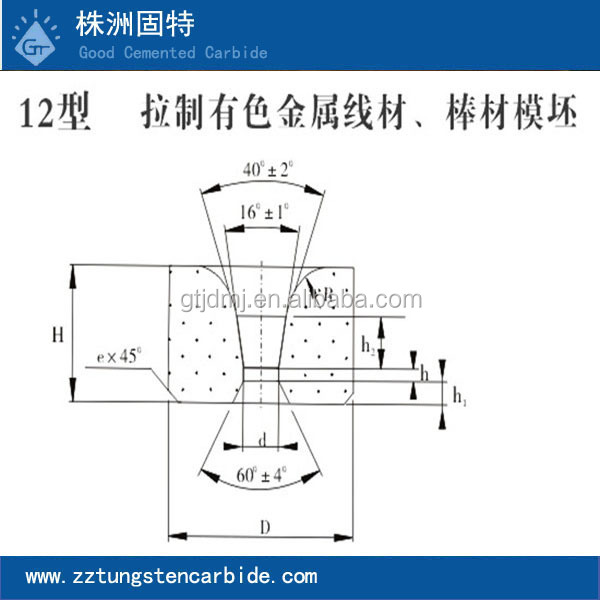 Popular carbide drawing dies flat wire drawing die