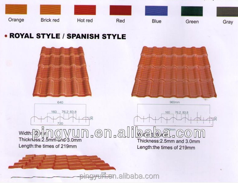 Plastic Spanish Roof Tile Pvc Roofing Tile Bamboo Huts