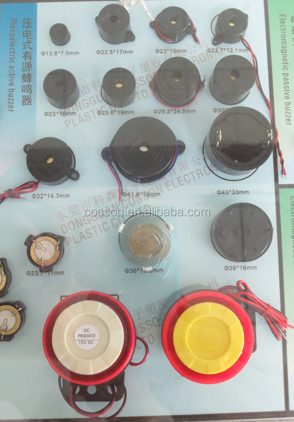 8.5mm*8.5mm 3V SMD magnetic buzzer