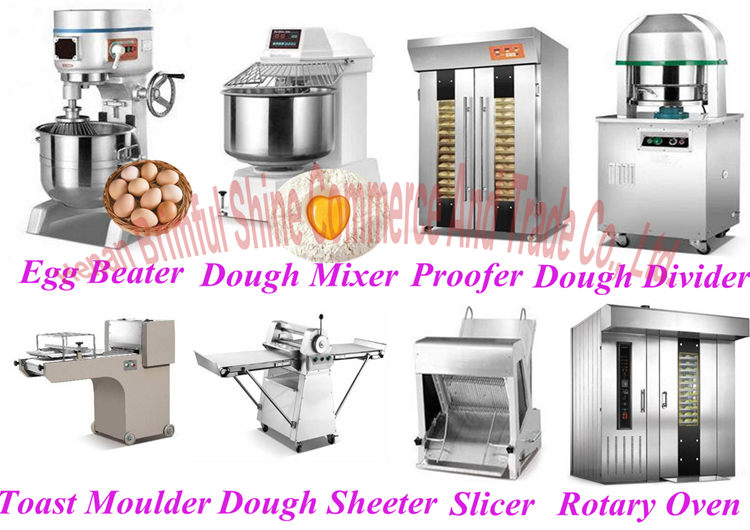 McDonald's cooperator new stainless steel cake machine