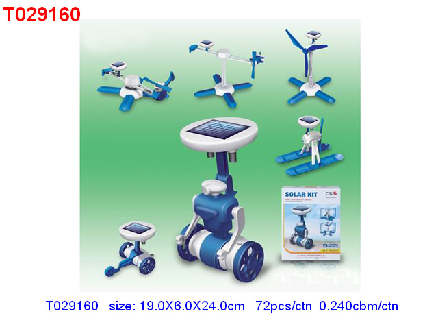 solar energy car toy for gift