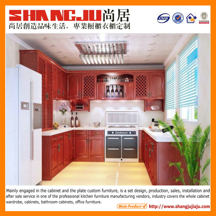 Simple design Comercial use metal kitchen cabinet
