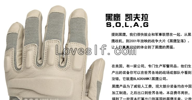 Loveslf tactical military gloves full finger