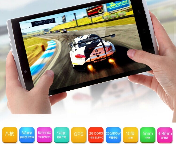 tablet VX3 MTK6592 1.7GHz 7 inch 3G Android 4.4 Octa Core IPS 1920x1200px 8.0MP