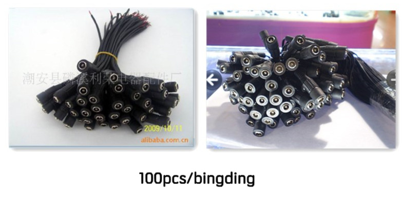 1m 22AWG 2,1*5,5 DC male plug to DC Female jack connector cable