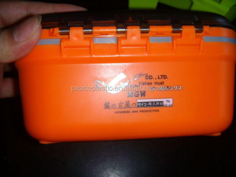 2014 popular fishing box