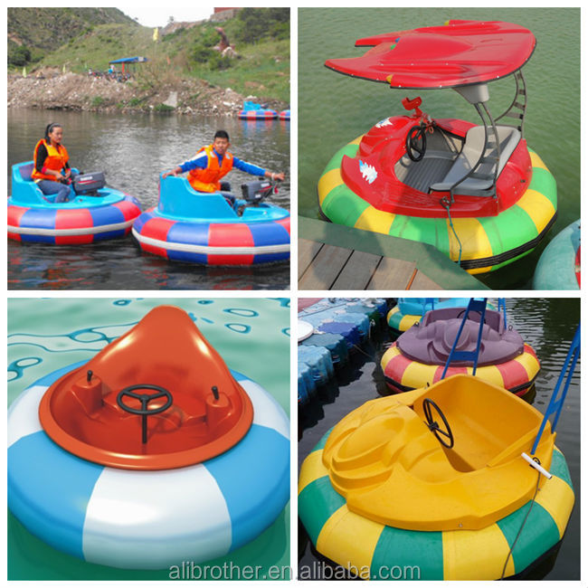 Electric Water park battery bumper boat for sale 2 seats battery bumper boat for adult