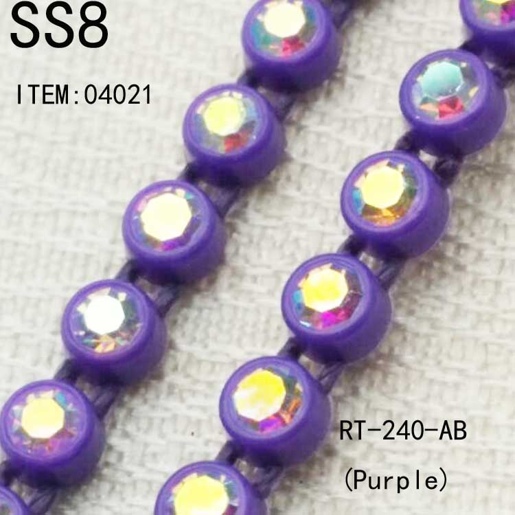 Rainbow Crystal SS8 AB Bling Bling Rhinestone Banding Crystal Cup Chain Trimming For DIY Jewelry ,Shoes.