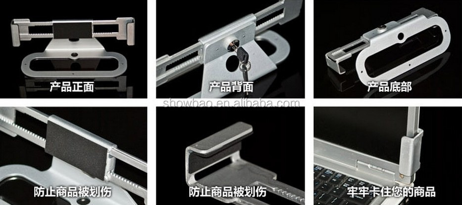 hot sale anti-theft holder for laptop