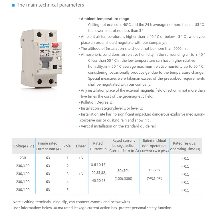Factory price electromagnetic circuit breaker