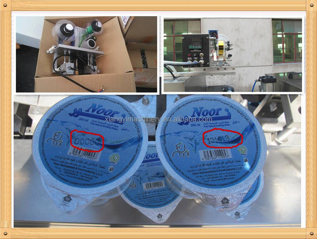 China manufacture water plastic cup filling sealing machine/automatic cup water packing equipment/cup water