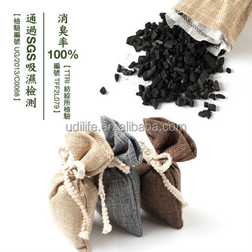 Bamboo Charcoal Shoe Deodorizer Bag