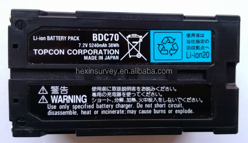Sokkia BDC70 battery
