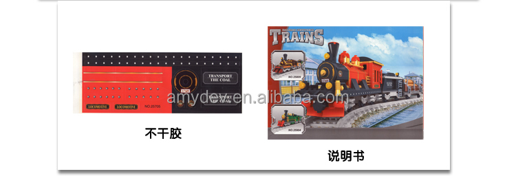 410pcs per set Railroad conveyance Trains Educational building blocks item number A158293 for kids