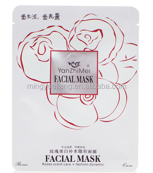Favorites Compare Moisturizing Hydration natural silk Facial Mask