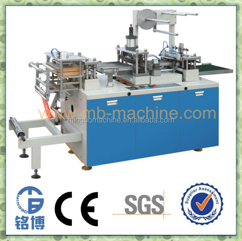 Corrugated paper cup making machine(ZWT-35)