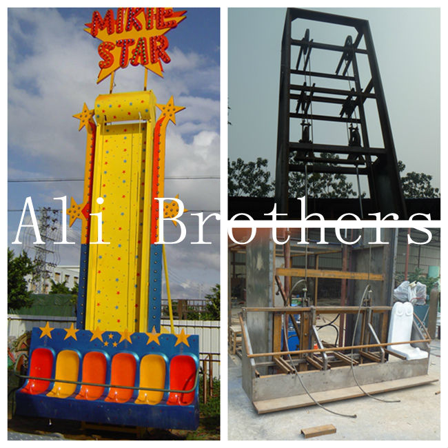[Ali Brothers]amusement park rides kiddy ride park attraction frog jump tower