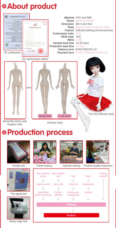 11.5 inch Chinese doll dress gift doll accessories