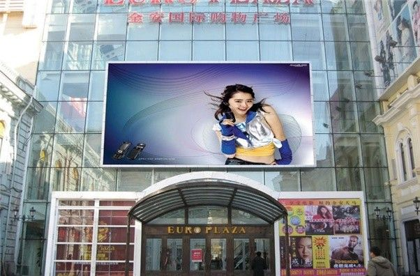 Excellent Quality and Reasonable Price for P10 Outdoor LED Display Wall/Board/Sign/Screen