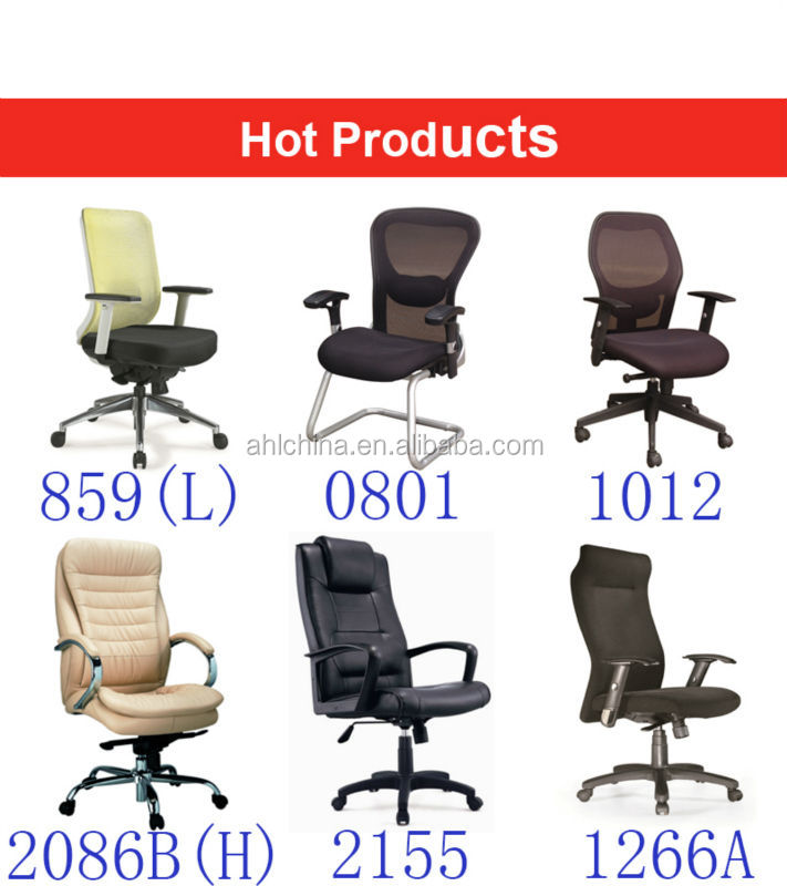 Hot products-office chair.jpg