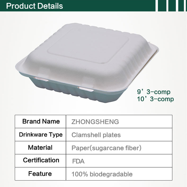 "biodegradable sugarcane bagasse 9 ""3 clamshell"