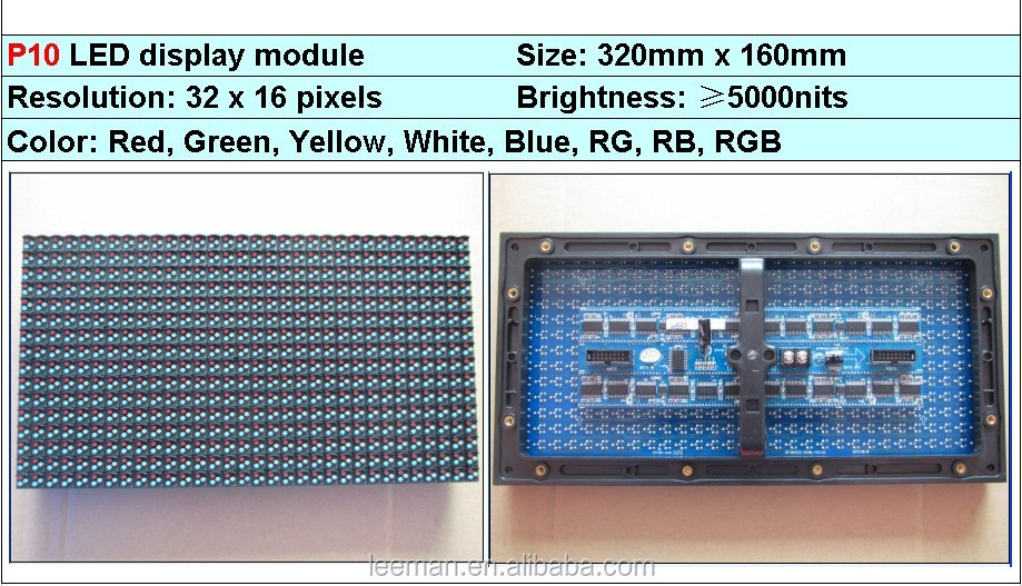 Ready to Ship p10 red color led display module 32x16 outdoor single color led display module 320x160