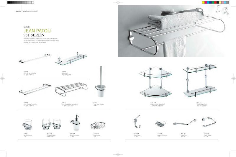 Good Quality Brass Chrome Soap Dish Basket,Bathroom Accessories Shower Caddy 931 06B series