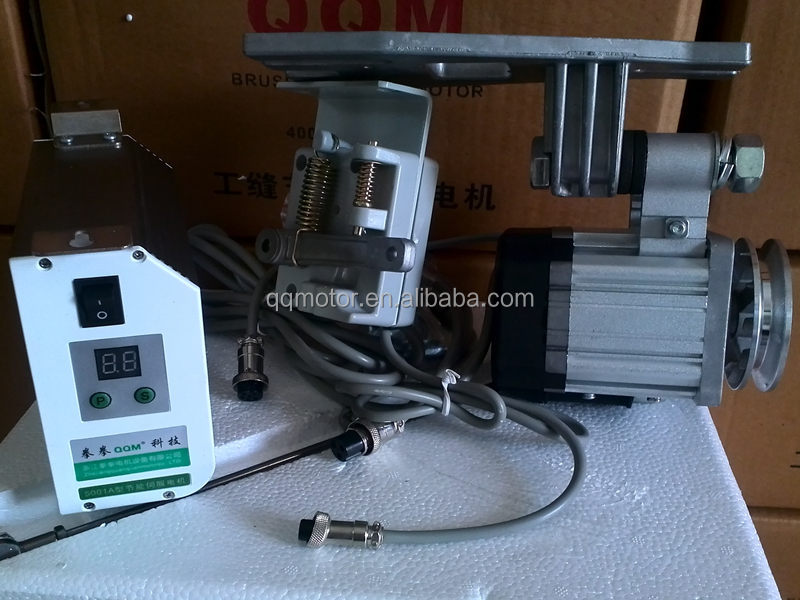 Low price high quality 400w industrial sewing machine for Sewing machine motor manufacturers